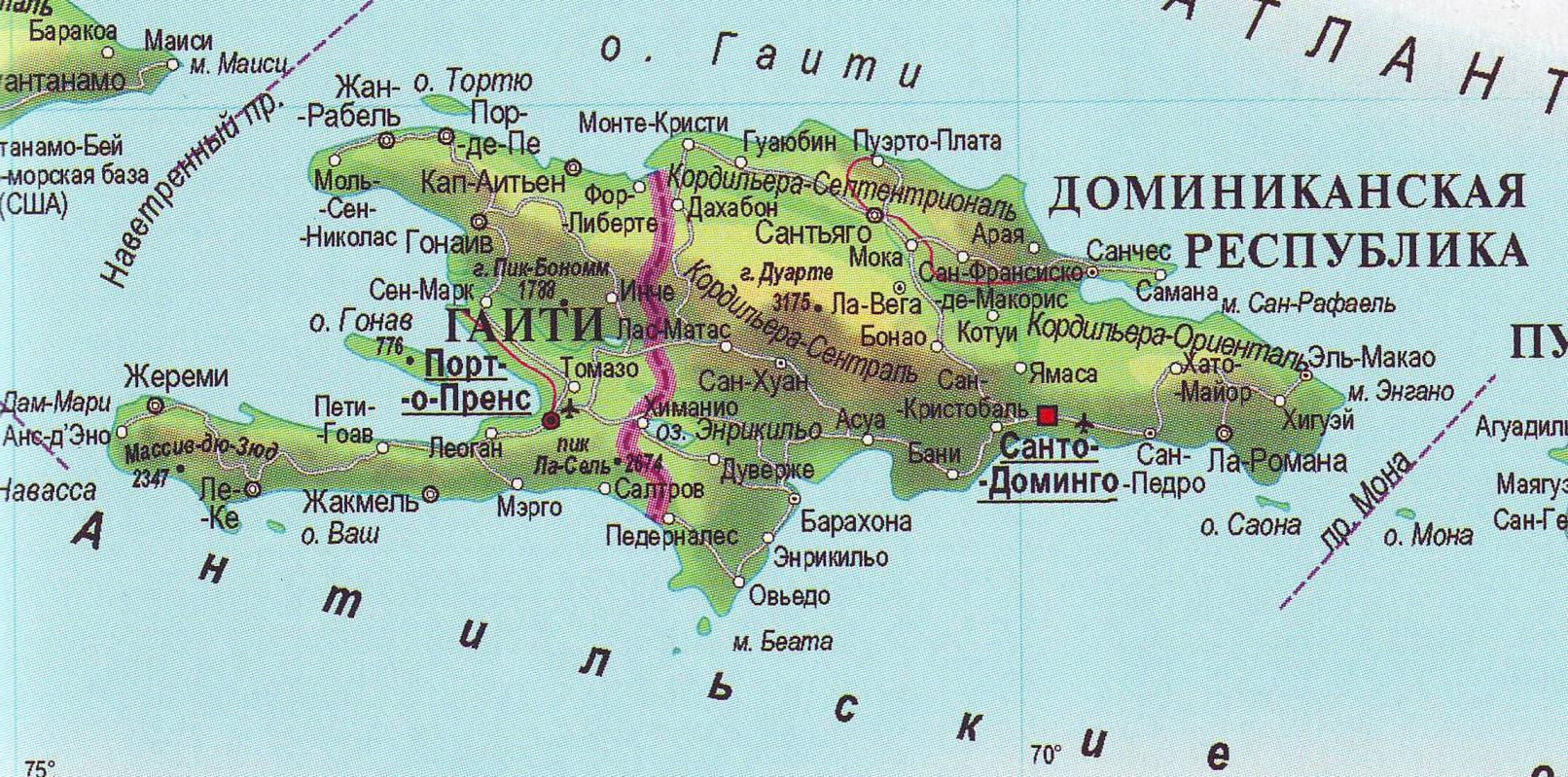 финальной фото доминиканы где находится страна использовала несертифицированный